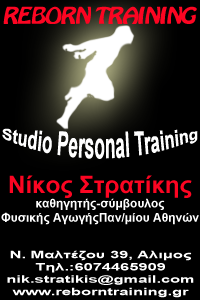 Reborn Training - Studio Personal Training