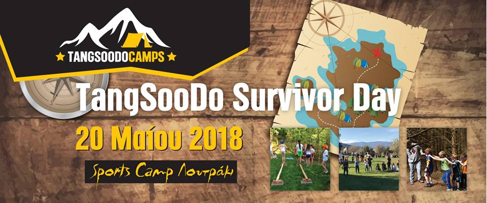 Tang Soo Do Surviror Day 2018
